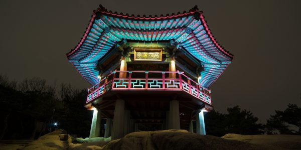 Goguryeo Jung dans les montagnes d'Achasan, en Corée du Sud