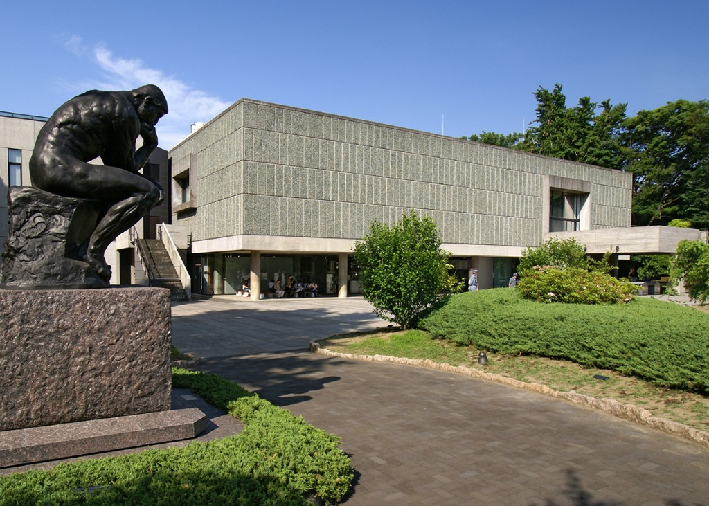 Le musée national des beaux arts d'Occident, à Tokyo, au Japon